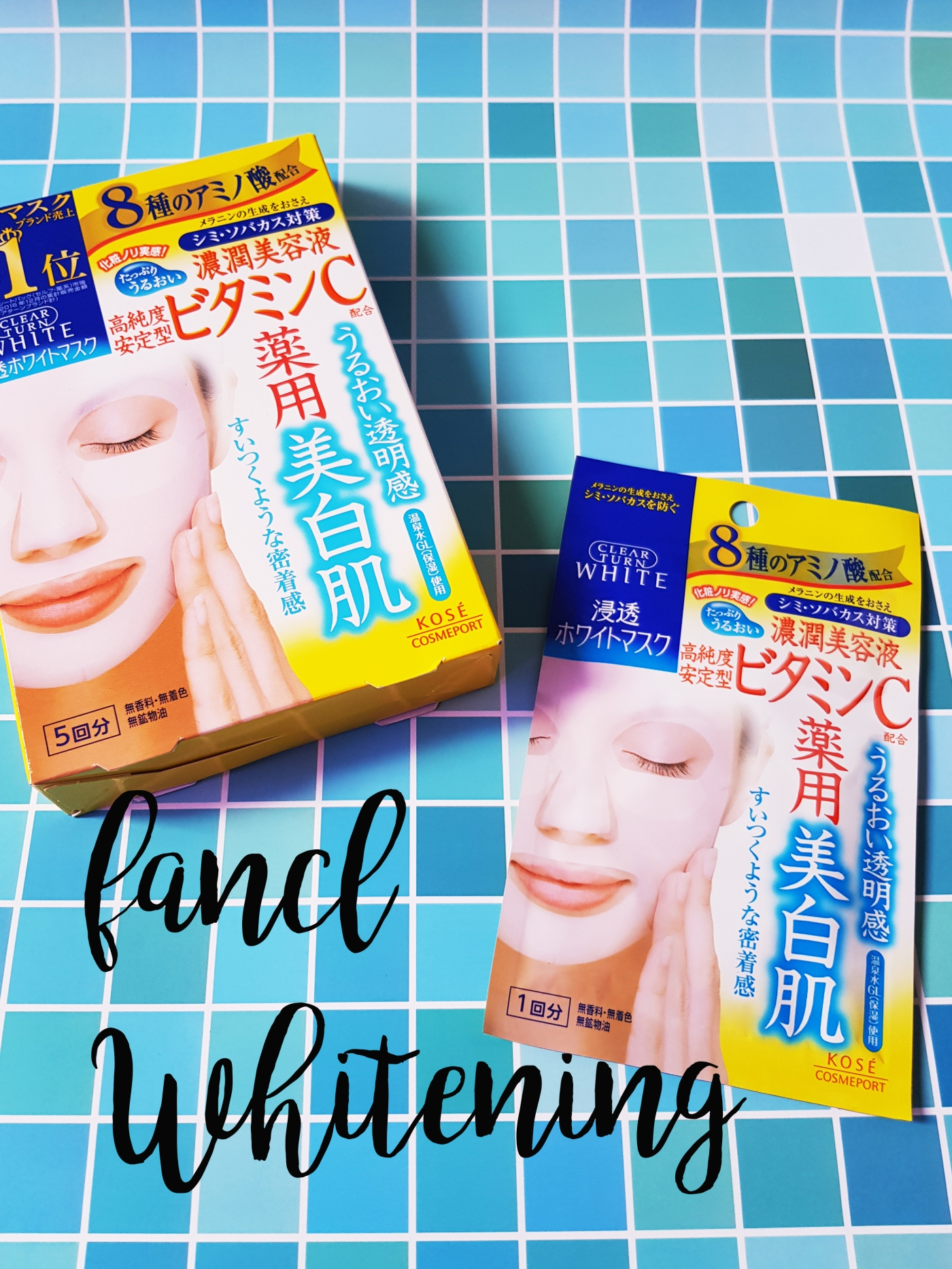 fancl vitamin c whitening facial mask