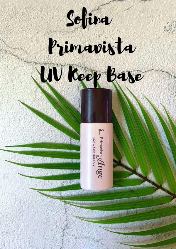 Sofina Primavista Ange UV Keep Base